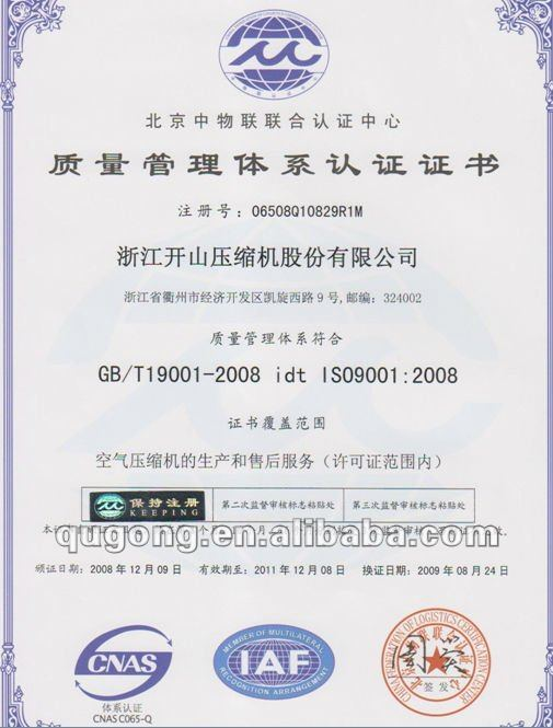 34-45mm Dia. of Hole Hand Held Rock Drill Jack Hammer with Certificate ISO